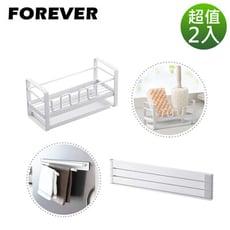 【日本FOREVER】免打孔客廚房毛巾磁鐵收納架/海綿瀝水收納架(2入組)