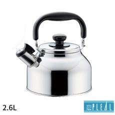 【NEW PLEAL】日本進口不鏽鋼寬口笛音茶壺2.6L(黑柄)