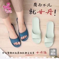 【Vero&nique維諾妮卡】強化靜音 甘丹拖鞋(5色)