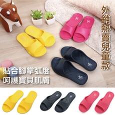 【Vero&nique維諾妮卡】兒童款●香氛舒適便利室內童拖鞋(3色)