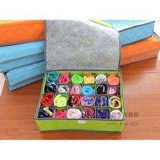 24格彩色有蓋竹炭收納盒 內褲收納盒 襪子收納盒 隨機出貨