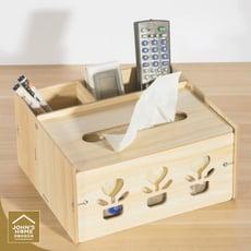 DIY多功能木質衛生紙收納盒 拼裝面紙盒 衛生紙盒 置物盒 遙控器盒 雜物盒 多色可選