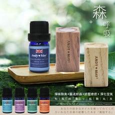 AM日式香氛養木擴香 組合(附紗袋)