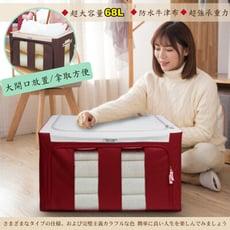 簡約風日式防水摺疊收納箱-68L