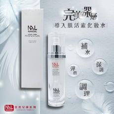 【快速出貨】完美深層導入肌活素化妝水 美容保養 120ml