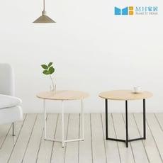 MH家居 韓國奧斯北歐風木邊桌