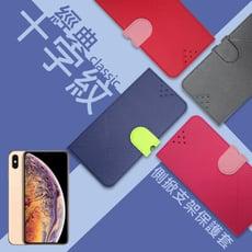 【nisda】側翻支架手機保護套 適用Apple iPhone XS MAX(6.5)