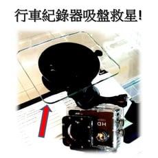 Osmile ST 行車紀錄器吸盤救星