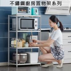 60cm三層不鏽鋼置物架無圍欄 烤箱架 微波爐架 電器架 不鏽鋼廚房收納架【YV9996】快樂生活網