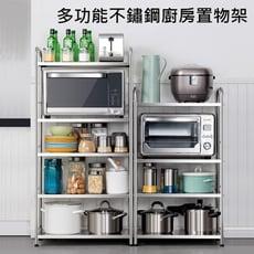 不鏽鋼三層置物架60cm 烤箱架 微波爐架 電器架 不鏽鋼廚房收納架【YV9997】快樂生活網
