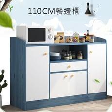 110CM餐邊櫃 廚房置物櫃 廚房收納櫃 【YV9868】快樂生活網