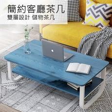 簡約客廳茶几 餐桌 桌子 茶几 邊桌【YV9769】快樂生活網