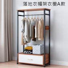 落地衣帽架衣櫥A款60cm 開放式掛衣架 衣櫃 衣櫥 衣物收納 【YV9847】快樂生活網