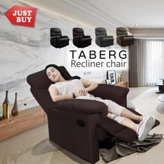 【JUSTBUY】塔貝里手動沙發躺椅-DS0019