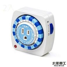 【太星電工】3C數位產品專用定時器  OTM306