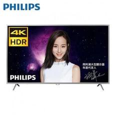 PHILIPS飛利浦50吋4K聯網液晶顯示器+視訊盒 50PUH6003(含運不含裝)