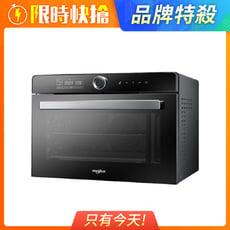 贈原廠食譜【Whirlpool 惠而浦】獨立式萬用蒸烤箱 32L WSO3200B