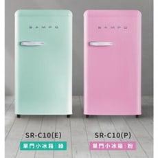 SAMPO聲寶 99公升 歐風美型單門小冰箱 SR-C10(含運不含裝)