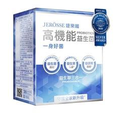 婕樂纖 高機能益生菌 JERÔSSE婕樂纖 團媽聊什麼推薦