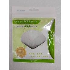 茯瑞斯 五層N95醫用口罩 台灣製 可多次水洗單片包裝(一片)
