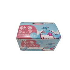 淨新 兒童平面 小臉女士 三層平面 醫用口罩 台灣製一盒50入(盒裝)(含發票) 金帆科技