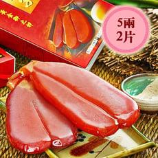 【王家】金鑽冠軍烏魚子禮盒(5兩2片)
