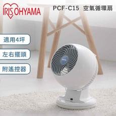 IRIS OHYAMA PCF-C15 空氣對流靜音循環風扇 公司貨