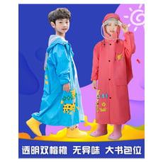 兒童雨衣 小學生上學男童女童小孩幼兒園寶寶卡通帽檐連體防護雨披