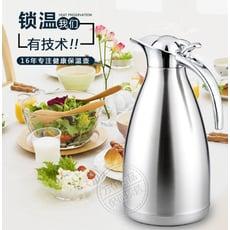 歐式咖啡壺304不銹鋼內膽保溫壺 2L家用雙層真空大容量鴨嘴熱水瓶【免運】