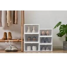 透明家用鞋盒翻蓋塑料防塵防潮加厚男女鞋子收納盒