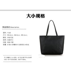 手提包 大包包女2019新款潮托特包學生簡約百搭大容量韓版休閒單肩手提包