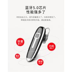 藍芽耳機 新科Q3無線藍芽耳機耳塞掛耳式開車運動超長待機迷你超小商務安卓通用