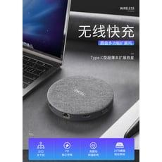 分線器 優越者type-c擴展塢usb拓展無線快充電頭macbookpro蘋果電腦外接hdmi