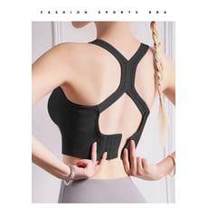 運動內衣 女防震跑步聚攏高強度胸罩防下垂美背外穿背心式健身文胸  免運