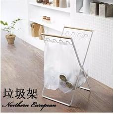 垃圾桶 家用可折疊垃圾架創意收納架日式簡約多功能垃圾袋掛架大號垃圾桶 HH1848