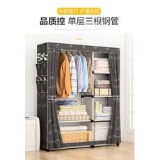 衣櫃 衣柜簡易布衣柜鋼管加粗加固家用加厚鐵架子經濟型布藝組裝收納柜【快速出貨】