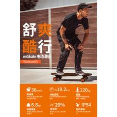 電動滑板車 新款2020年雙驅遙控電動滑板超長續航成人刷街長楓木板