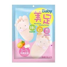 SHILLS 舒兒絲 嫩白香三重精華足膜(1對入) 襪套式足膜/嫩白足膜/保濕足膜