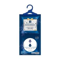 康朵 吊掛式香氛除濕袋-英國梨與小蒼蘭香氛(160g) 香氛除濕袋/防霉除濕袋/除臭除濕袋