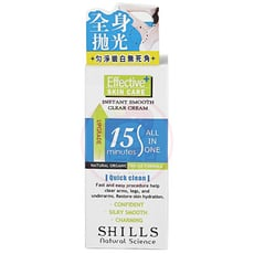 SHILLS 舒兒絲~乾淨舒爽整理毛髮乳霜(50ml)  乳霜/乳液/毛髮乳霜