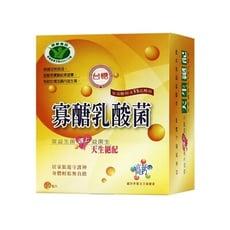 台糖~寡糖乳酸菌(30包入)  乳酸菌/益生菌/保健食品/母親節禮物