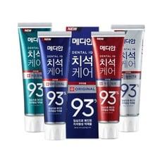 韓國 Median~93%強效淨白去垢牙膏(120g) 4款可選  升級版 牙膏/美齒/亮白牙膏