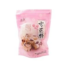 雪之戀~雪花餅(12gx12入)袋裝  雪花餅/Q餅/餅乾/零食/新年禮物
