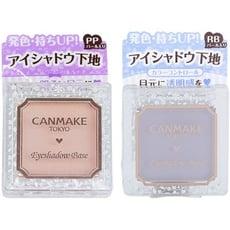 日本 CANMAKE 眼影底膏(2g) PP粉/RB紫 底妝/飾底乳/眼影
