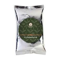 台灣茶人 無糖日式頂級抹茶粉115g(補充包) 抹茶粉/茶葉/茶包