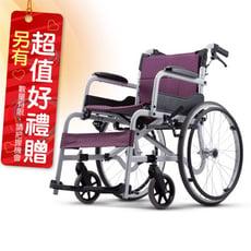 來而康 康揚 手動輪椅 SM-150.5 飛揚105 輪椅補助B款 贈 熊熊愛你中單