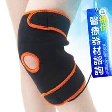 來而康 舒美立得 護具型冷熱敷墊 PW160 膝部專用