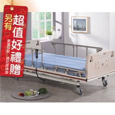 來而康 立明 交流電力可調整式病床(未滅菌)F03 ABS塑鋼三馬達 A款B款 贈餐桌板床包中單