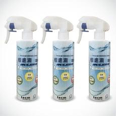 來而康 極速清 次氯酸水 300ml噴罐 安全 抑菌 除臭 3罐販售