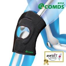【康得適-COMDS】開放式纖薄護膝 MIT微笑標章認證